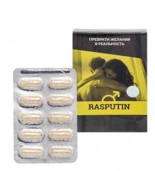 MED-29/02  Распутин  Капсулы для мужчин, №10*0,5 г