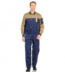 ЯЛ-02-09 Костюм куртка/полукомб. р.44-46, рост 170-176, темно-синий