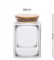 GS-05 Банка для сыпучих Антураж 850мл