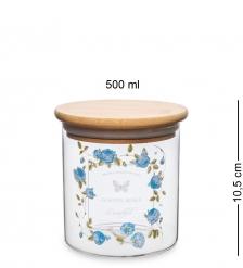 GS-11/1 Банка для сыпучих Розовый сад 500мл
