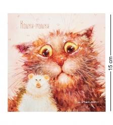 ANG-666 Открытка  Кошки-мышки  15х15