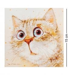 ANG-668 Открытка  Любимый котик  15х15