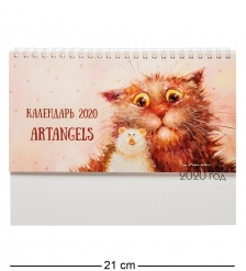 ANG-709 Календарь настольный 13х21