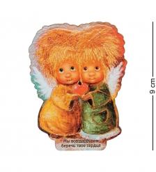 ANG-727 Магнит деревянный  Мы всегда будем беречь твое сердце