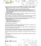 MED-01/46  Сашель  Liposal  крем солнцезащитный, 100 мл