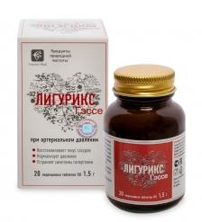 MED-29/08 «Лигурикс» таблетки для рассасывания, № 20, гипертензия, АД