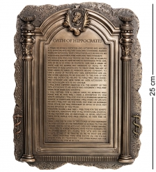 WS-1020 Панно «Клятва Гиппократа»