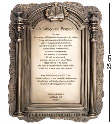 WS-1021 Панно «Молитва Томаса Мора»