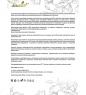 MED-01/47  Сашель  Liposal Coco мицеллярный лосьон с коконами, 250 мл