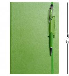 NB-40/1 Блокнот с ручкой  Для тебя