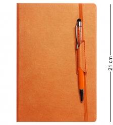 NB-40/5 Блокнот с ручкой  Для тебя
