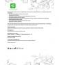 MED-53/04  Body Cof supresso  кофе для похудения, 10 саше-пакетов по 5 г