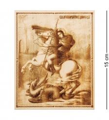 КД-11/102 Икона малая  Святой Георгий Победоносец