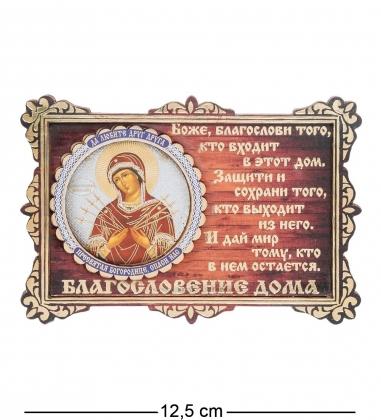 КФ- 03/3 Магнит Богородица Семистрельная
