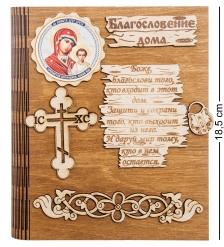 КФ-50/5 Ключница  Богородица Казанская