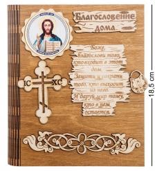 КФ-50/7 Ключница  Иисус Христос