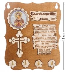 КФ-51/3 Ключница  Богородица Семистрельная
