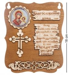 КФ-52/5 Панно  Богородица Казанская