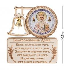 КФ-53/1 Магнит  Святой Николай Чудотворец