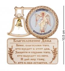КФ-53/6 Магнит  Ангел Хранитель