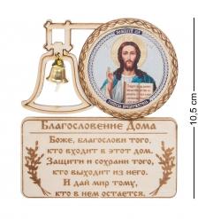 КФ-53/7 Магнит  Иисус Христос
