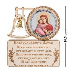 КФ-53/9 Магнит  Богородица Владимирская