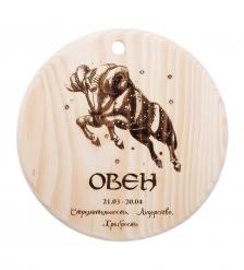 КД-06/004 Доска разделочная круглая  Овен
