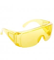ЯЛ-02-81/1 Очки открытые слесарные желтые
