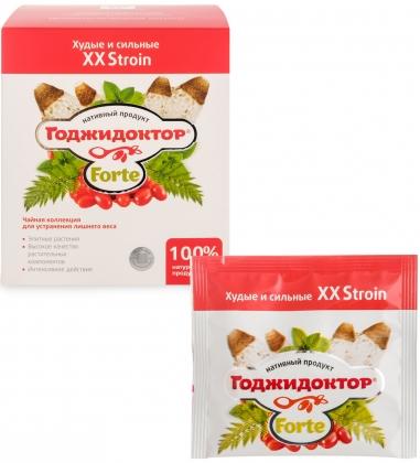 MED-08/21  Годжидоктор Форте  Чайный напиток для устранения лишнего веса. XXStroin №10*3 г