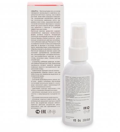 MED-61/01  SeboPro  биогенный крем-гель против перхоти, 60 мл