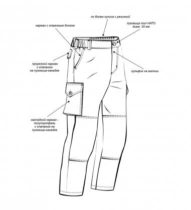ЯЛ-02-107 Костюм куртка/брюки р.48-50, рост 170-176, кмф светло-серый