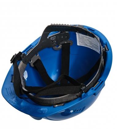 ЯЛ-02-132 Каска защитная синяя