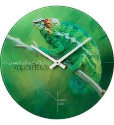 SLT-06 Часы настенные «NATURE»
