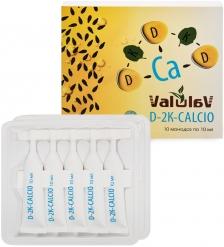 MED-59/15 «ValulaV» D-2K-CALCIO концентрат пищ., комплекс витаминов и кальция, 10*10 мл