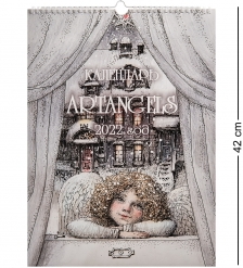 ANG-1459 Календарь перекидной  А. Наливкиной 30х32