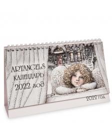 ANG-1461 Календарь А. Наливкиной 13х21