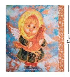 ANG-1473 Открытка  Ангел волшебства  15х17