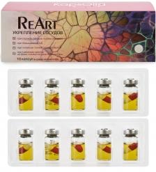 MED-67/02 «Kapsoila» ReArt концентрат пищевой для сосудов, 10 капсул в среде-активаторе