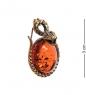 AM-2848 Брошь «Змея Гадюка «  латунь, янтарь