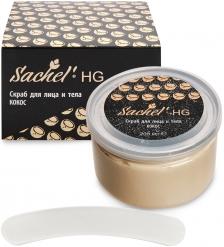 MED-01/87 Сашель HG скраб для тела с кокосом, 200 мл