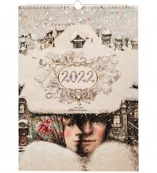 ANG-1475 Календарь А. Наливкиной 30х42