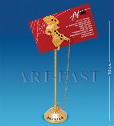 AR-  19/ 2 Держатель для визиток «Водолей»  Юнион