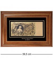 HB-008 Панно  Банкнота 100 рублей Царской России