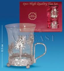 AR-1208 Чайный набор серебр.  Юнион
