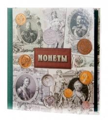 Альбом для монет (ламинат)