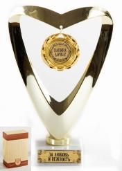Кубок подарочный Сердце Папина дочка