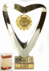 Кубок подарочный Сердце Золотой брат