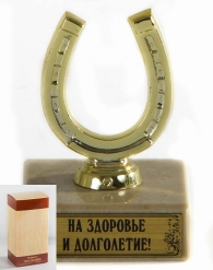 Кубок подарочный Подкова.На здоровье и долголетие! 7см