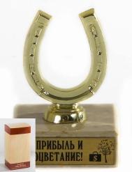 Кубок подарочный Подкова.На прибыль и процветание! 7см
