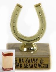 Кубок подарочный Подкова.На удачу в делах! 7см